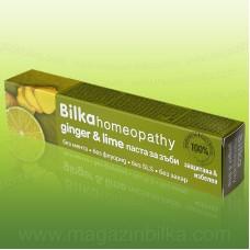 Хомеопатична паста за зъби - Лимон и Джинджифил