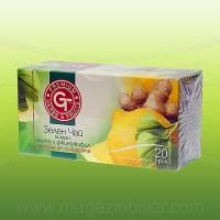 Зелен чай - лимон, гинко и джинджифил