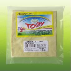 Тофу, натурално