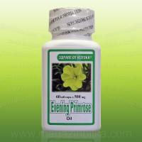 Вечерна Иглика (Примроза) - капсули масло