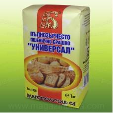Пълнозърнесто пшенично брашно Универсал