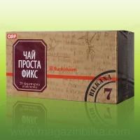 Чай Простафикс