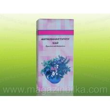 Антидиабетичен чай