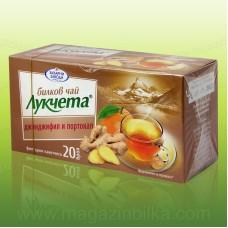 Чай Лукчета - джинджифил и портокал