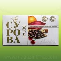Шоколад Сурова - веган