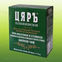 Билков чай при киселини в стомаха
