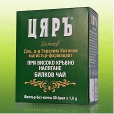 Билков чай при високо кръвно налягане