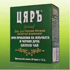 Билков чай за жлъчката и черния дроб