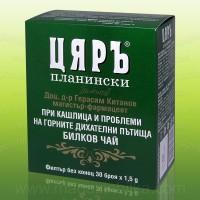 Билков чай при кашлица и проблеми на горните дихателни пътища