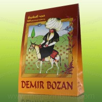 Демир бозан - чай