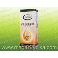 Джинджифил - етерично масло