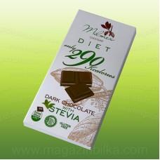 Шоколад тъмен със стевия, Milmex