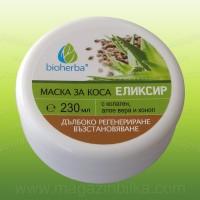 Маска за коса Еликсир