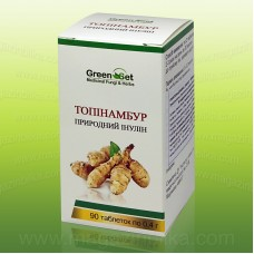 Топинамбур - природен инулин